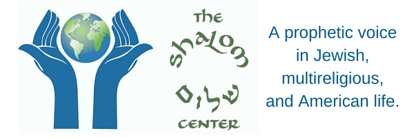 Hands and Globe with Shalom Center Logo