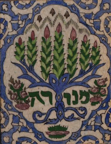 Graphic of Temple Menorah (7 branches) as budding tree
