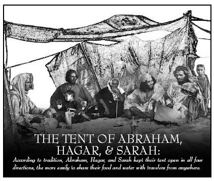 image of The Tent of Abraham, Hagar, and Sarah