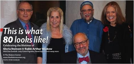 Photo shows  Rabbi David Saperstein, Letty Cottin Pogrebin, Reb Arthur, Gloria, & Dr. Dan Gottlieb