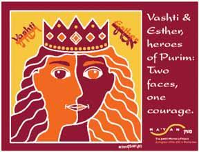 Vashti-Esther